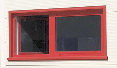 Stolarka aluminiowa, okna
