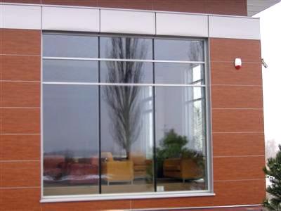 Stolarka aluminiowa, okna, witryna